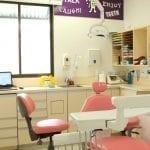 Ria Family Dental